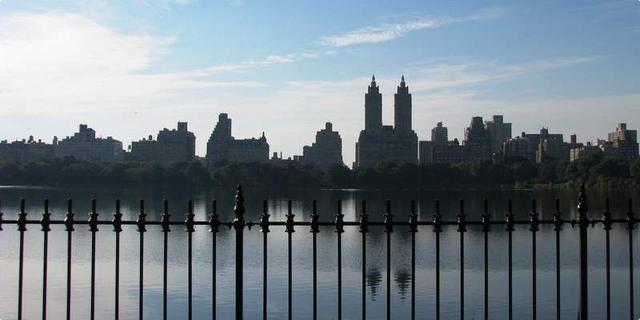 New York koji volim
