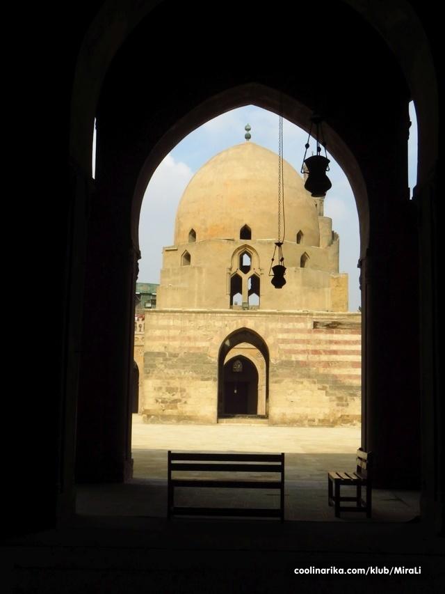 mjesta za druženje u Kairu
