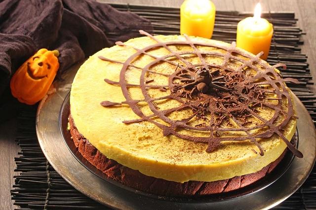 Vještičja torta