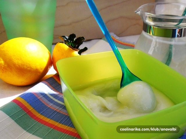 koncentrirana limunada