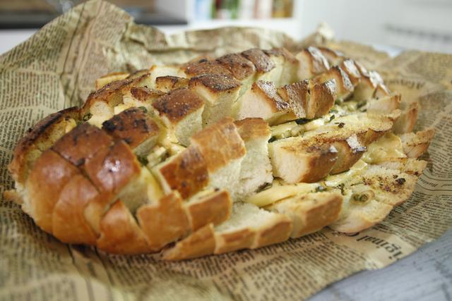 Aromatizirani kruh