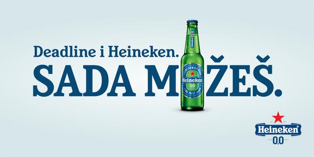 Heineken za svako doba dana