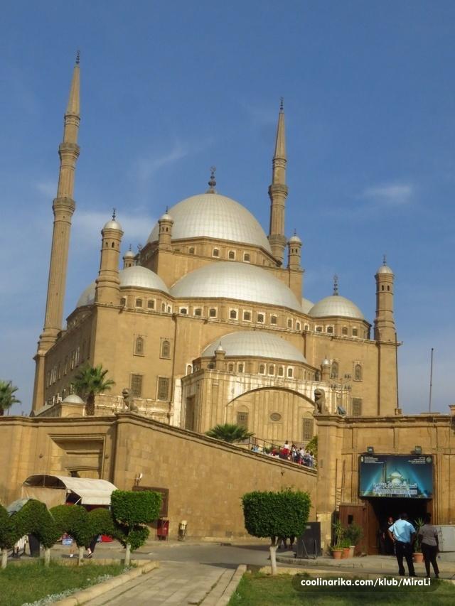 stranice za upoznavanje egipta