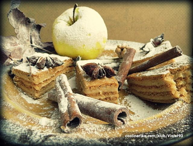 Mirisna pita od jabuka1