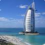 DubaiSkorpija