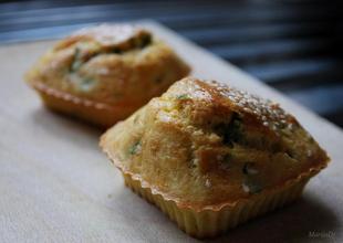 Muffini sa spanaćem