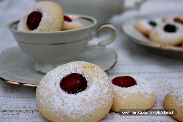 Bozicni keksi-Cream Cheese Christmas Cookies