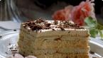 Karamel bundeva keks kolač